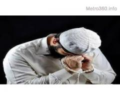 Islamic Wazaif for Husband and Wife +91-9983042112ʊ ϟ ღ